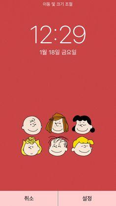 0번째 이미지 Snoopy Love, Charlie Brown And Snoopy, Snoopy Wallpaper, Iphone Wallpaper, Buddha Artwork, Overlays Tumblr, Snoopy Christmas, Diy Slime, Cartoon Pics