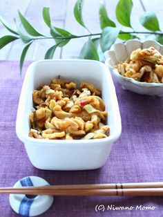 Japanese Food, Japanese Recipes, Dog Food Recipes, Macaroni And Cheese, Cooking, Breakfast, Ethnic Recipes, Mac Cheese, Baking Center