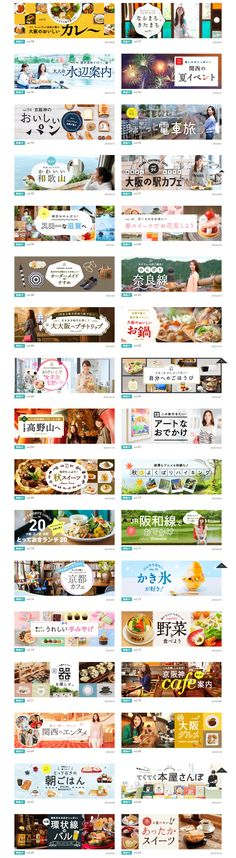 バナー banner Orange Things a orange snake Japan Design, Ad Design, Layout Design, Graphic Design, Intranet Design, Ecommerce, Web Banner Design, Responsive Layout, Poster S