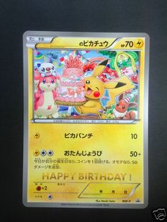 Pokemon Japanese Jumbo Promo Card 2012 Pikachu Happy Birthday Mint | eBay