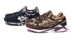 Now Introducing the BAPE x ASICS Holiday 2015 Collection
