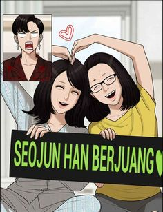 Webtoon The Secret Of Angel Draw The Squad, Really Funny Memes, True Beauty, Webtoon, Manga, Comics, Anime, Art, Storage