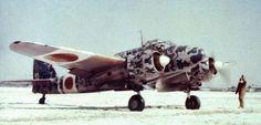"""Kawasaki Toryu (Allied reporting name """"Nick"""") Aircraft - Aircraft art - Aircraft design - vint Navy Aircraft, Ww2 Aircraft, Aircraft Carrier, Military Aircraft, Old Warrior, Imperial Japanese Navy, War Thunder, Ww2 Planes, Aircraft Design"""