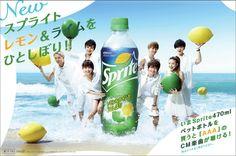 New スプライト レモン&ライムをひとしぼり!! いまSpraite470mlペットボトルを買うと「AAA」のCM楽曲が聴ける! Sprite  Coca-Cola
