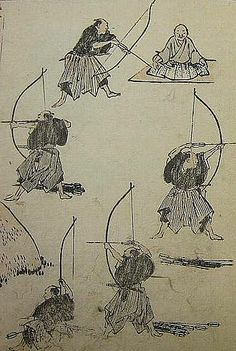 Archery - Wikipedia, the free encyclopedia (I would like to try this, but logistics just don't seem to work out enough for me so far.)