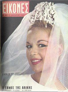 Περιοδικό ΕΙΚΟΝΕΣ: (Τεύχος 483. 22/01/1965). Η Αλίκη Βουγιουκλάκη πραγματική νύφη.(1934-1996). Old Greek, Newspaper Cover, Old Magazines, 1960s Fashion, Life Magazine, Horror Movies, Photoshoot, Memories, Actors