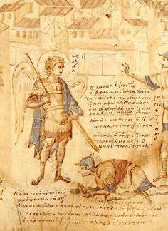 Hellenistic Art, Byzantine Art, Orthodox Icons, Illuminated Manuscript, Religious Art, Fashion Art, Medieval, Vintage World Maps, Religion