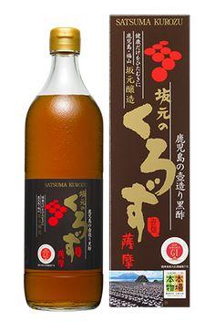 坂元のくろず薩摩 | 黒酢、くろずは鹿児島県福山町の坂元醸造