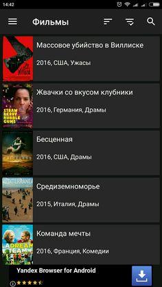 HD VideoBox скачать на Андроид. Специальное приложения с фильмами онлайн, что позволяет быстро искать и смотреть новинки кино прямо в одном приложении. Программа берет данные из нескольких открытых источников, чтобы вы наслаждались фильмами онлайн на андроид. Скачать HD VideoBox http://apkmen.com/hd-videobox/