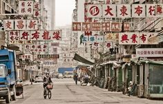 Sham Shi Po bicycle Street Signs, Hong Kong, Travel Photography, Bicycle, Street View, Bike, Bicycle Kick, Bicycles, Travel Photos