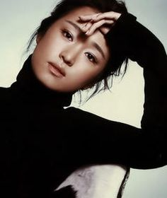 Photo of Gong Li