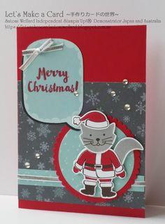 "Stempel /""Christmas Santa/"" Art Impressions rubber stamp Weihnachtsmann"
