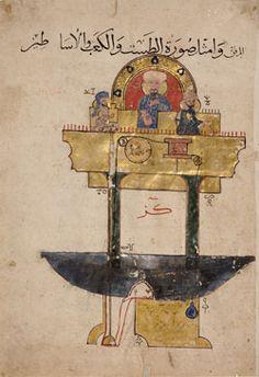 "Aga Khan Museum - online gallery. Illustrations from ""Kitab fi Marifet el-Hiyal el-Handasiya"""