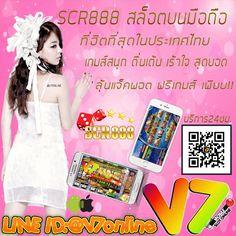 เกมส์SCR888สล็อตประเทศไทย  เพลิดเพลินไปกับภาพที่ภาพคมชัด และสนุกเร้าใจ เป็นที่ยอมรับของคนไทยในตอนนี้ สมัครวันนี้รับรางวัลมากมาย บริการ มั่นใจ มั่นคง  เชื่อถือได้100% v7ออนไลน์บริการ 24 ชม สมัครเลย LINE ID: @v7online