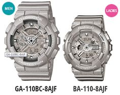 Silver G-Shock and Baby-G.. Look Cool!
