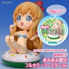 AmiAmi [Character & Hobby Shop] | [AmiAmi Exclusive Bonus] Chocolte - YuruYuri Nachuyachumi!: Kyoko Toshinou Complete Figure (w/Full Color Coaster)(Released)