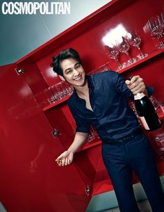 Kim Bum - Cosmopolitan Magazine January Issue '15