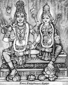 Lord Shiva & Goddess Parvati Mysore Painting, Kalamkari Painting, Tanjore Painting, Shiva Parvati Images, Shiva Shakti, Shiva Art, Hindu Art, Indian Gods, Indian Art