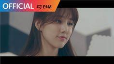 홍대광 (Hong Dae Kwang) - 너랑 (With You) MV