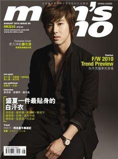 Zoom - U-Know Yunho graces cover of HK's men's magazine Magazine Cover Layout, Princess Hours, Park Yoo Chun, Lee Byung Hun, Magazine Man, Jung Yunho, Kim Jae Joong, S Man, Korean Singer