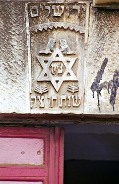 Israel |Pinned from PinTo for iPad|