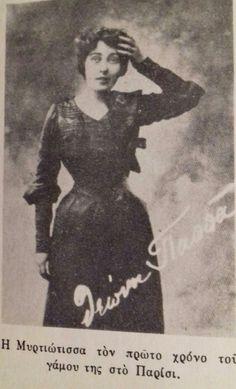 ΜΥΡΤΙΩΤΙΣΣΑ -ηθοποιός & ποιητρια Movie Posters, Movies, Art, Art Background, Films, Film Poster, Kunst, Cinema, Movie