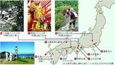 1位は熊野古道 歩いて楽しい「巡礼の道」 :日本経済新聞
