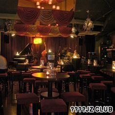 Best Shanghai Jazz bars -- JZ Club