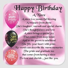 Best Quotes Birthday Wishes For Daughter In Law Greetings . Birthdays birthday wishes for daughter Happy Birthday Wishes Sister, Happy Birthday Mom Quotes, Happy Birthday Typography, Birthday Quotes For Daughter, Birthday Greetings, Birthday Cards, Happy Birthdays, Husband Birthday, Birthday Messages