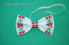 View album on Yandex. Diy Bow, Diy Ribbon, Brazilian Embroidery, Cross Stitch Flowers, Free Pattern, Diy And Crafts, Handmade Jewelry, Bows, Sewing