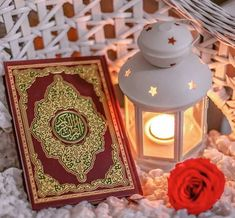 The Quran is the word of God revealed to the Prophet Muhammad in the span of 23 years. Quran Kareem is the perfect book. It is the guidance for the righteous Ramadan Dp, Ramadan Images, Mubarak Ramadan, Muslim Ramadan, Quran Wallpaper, Islamic Quotes Wallpaper, Islamic Images, Islamic Pictures, Allah Islam