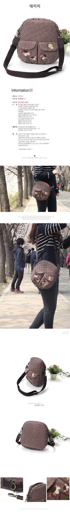 [엔조이퀼트] [바이핸즈] 퀼트패키지가방 데이지 크로스백 Japanese Patchwork, Japanese Bag, Patchwork Bags, Quilted Bag, Mini Purse, Mini Backpack, Kids Bags, Applique Quilts, Small Bags