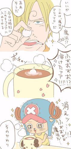 阿部ちゃん@お母さんじ🍼 (@sprint41_inaba) さんの漫画 | 77作目 | ツイコミ(仮) Pikachu, One Piece, Manga, Anime, Fictional Characters, Manga Anime, Manga Comics, Cartoon Movies, Anime Music
