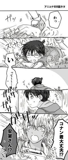 はゆり (@Yuru_conan2) さんの漫画   9作目   ツイコミ(仮) Conan, Magic Kaito, Detective, Fan Art, Comics, Drawings, Funny, Cute, Anime