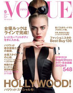 HOLLYWOOD! ハリウッド・スペシャル号! VOGUE JAPAN 2013年9月号 7月27日発売