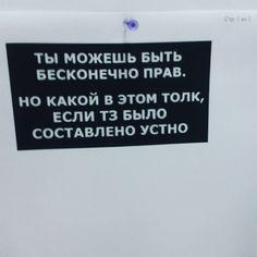 #буднипрограммиста #тыжпрограммист #1с #working #оффис #плакат #тз #цельдостижима #Программирование
