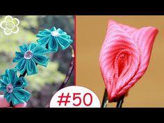 ▶ Все лепестки Канзаши #50 Мастер класс - YouTube