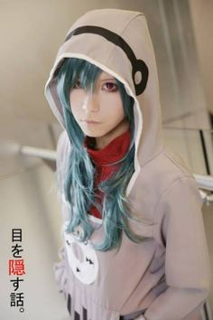 Kido Cosplay | Kagerou Project