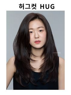 Visit the webpage to see more about professional hairstyles Korean Haircut Long, Medium Straight Haircut, Korean Short Hair, Haircuts For Medium Hair, Medium Layered Hair, Medium Hair Cuts, Medium Hair Styles, Balayage Hair Blonde, Brown Blonde Hair
