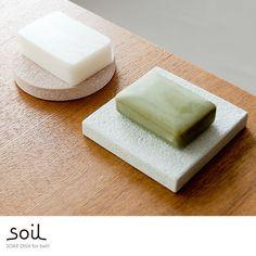 <訂購商品> Soil, Soap Dish for Bath 珪藻土浴室香皂碟