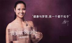 #Prevention #Cancer la tenniswoman chinoise Li Na