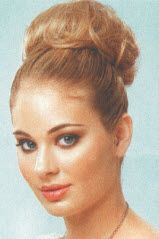 50's Style Updo Hairstyle Similar: http://www.hairpop.net/products/magic-hair-bump