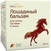 лошадиный бальзам купить в Петропавловск-Камчатском