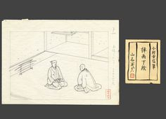 Settai Komura (1887–1940) was a refined yet prolific Shin Hanga artist. As a kabuki stage set designer, he produced around 200 works. He also was an illustrator, painter and designer, ranging from woodblock prints, to posters, to advertising. Donald Jenkins introspections on Settai typical...