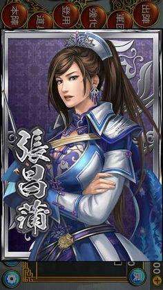 43 Best Dynasty Warriors Images Dynasty Warriors Samurai