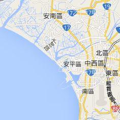 台南當舖家-國泰當舖-063020000
