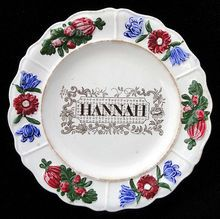 Rare Early Rogers Child's Pearlware Name Plate ~ HANNAH
