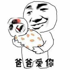 抱着哭的孩子:爸爸爱你