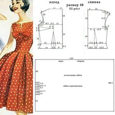 Sewing Patterns Dresses Formal Skirts New Ideas Formal Dress Patterns, Dress Making Patterns, Vintage Dress Patterns, Clothing Patterns, Formal Dresses, Skirt Patterns, Fashion Sewing, Diy Fashion, Fashion Top