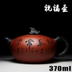 Teaware Kitchen,dining & Bar United Yixing Teapot Pure Handmade Famous Raw Ore Authentic Old Purple Clay Home Tea Pot 230ml Chinese Yixing Teaware Teapots